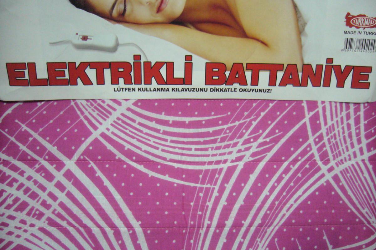 Электропростынь New Ket 120x155 утолщенная - прошитая - Турция (Электропростынь) T-54899