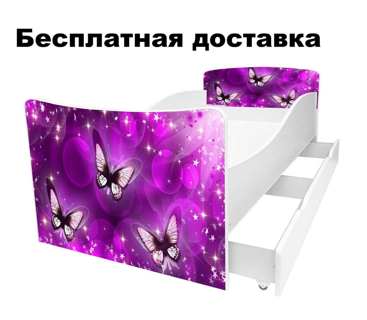 Детская кровать Волшебные бабочки
