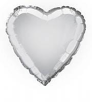 """Куля фольгована """"Серце"""" срібляста 45 см"""