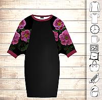 Розумне плаття з 3D принтом Чайна троянда
