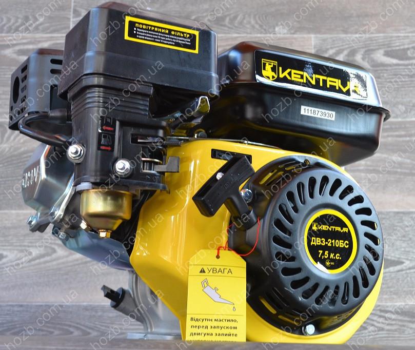 Двигатель бензиновый Кентавр (7.5 л.с.) вал 20 мм шпонка.