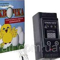 """Цифровой терморегулятор в инкубатор """"Рябушка"""""""