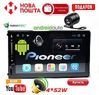"""Автомагнитола 2DIN Pioneer FY6521A Android 7, 3USB/Wi-fi/GPS/BT/7"""" + КАМЕРА В ПОДАРОК, фото 1"""
