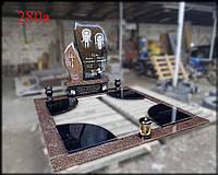 Подвійний пам'ятник з граніту і габро жадковский, фото 1