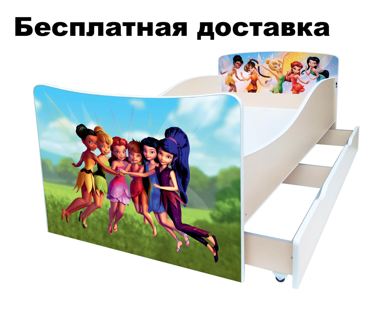 Детская кровать Волшебные Феи Динь-Динь Дисней Долина Фей