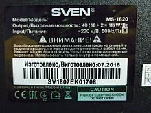 Акустическая система Sven MS-1820 Black (нерабочая плата управления (контроллер).