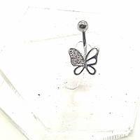 Пирсинг из серебра 925 пробы с покрытием родия Бабочка.