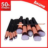 🔥✨🏆Большой набор кистей для макияжа (14 шт дуофибра)🏆✨🔥