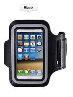Спортивный карман на руку для iPhone 5s