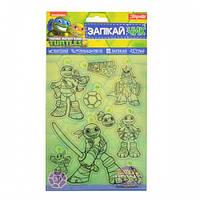 Набор для детского творчестваЗапекайчик TMNT 953729