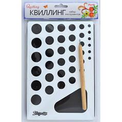 Набор инструментов для квиллинга №1 950786