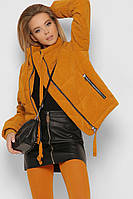 Куртка женская демисезонная вельветовая горчица
