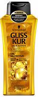 "Шампунь Gliss Kur ""Oil Nutritive"" (400мл.)"