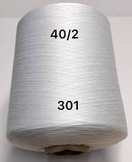 Нитки №40 и №20.Вес 1 килограмм.Черно Белые в наличии,Цветные под заказ.