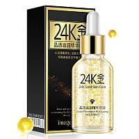 Антивозрастная сыворотка 24K GoldZen с гиалуроновой кислотой и золотом, 30мл, сыворотка, маски для лица, корейская косметика