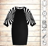 Розумне плаття з 3D принтом Лабіринт