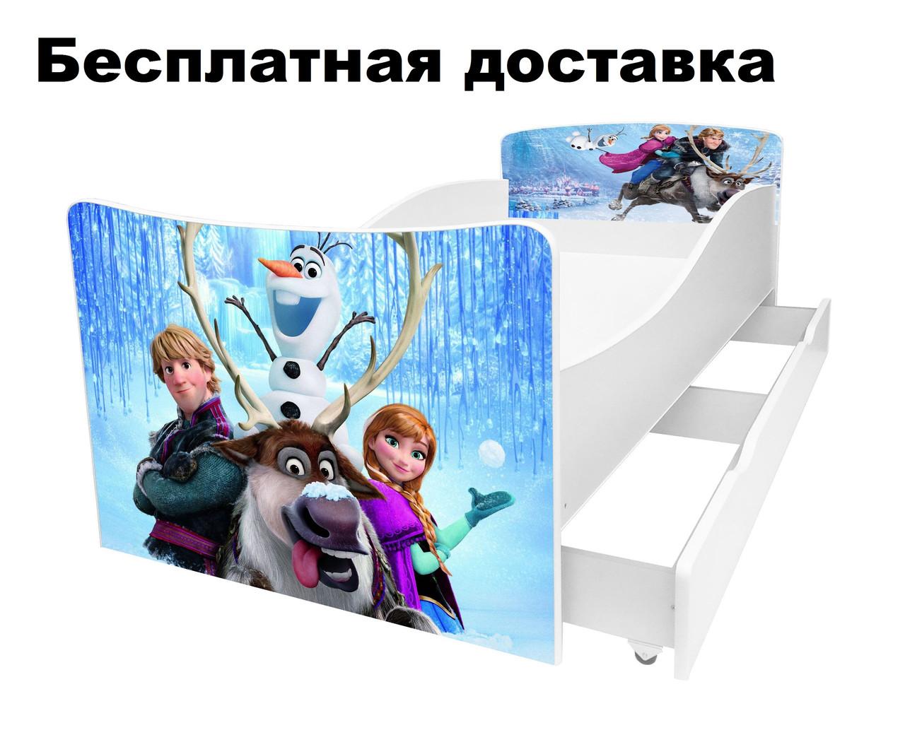 Детская кровать Холодное сердце Фроузен Эльза