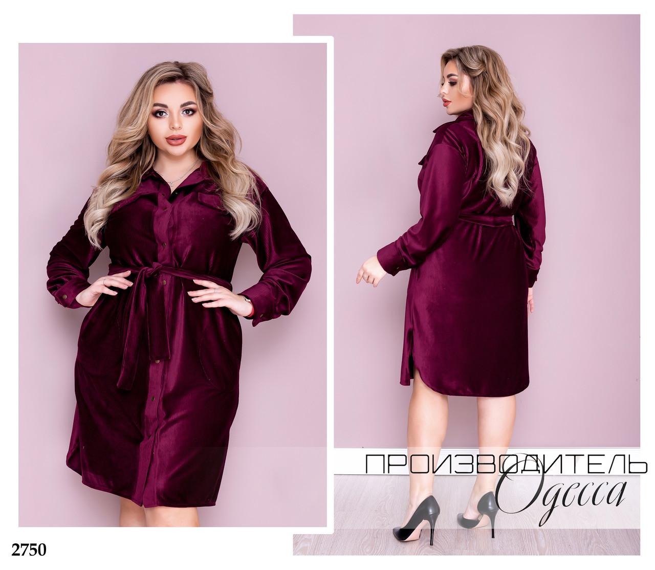 Платье-рубашка с длинным рукавом вельвет-стрейч 48-50,52-54,56-58