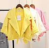 Укороченная яркая  куртка в трех цветах