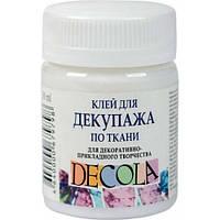 Клей для декупажа по ткани ДЕКОЛА 50мл 352152