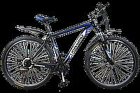 Горный велосипед Cross Atlas 26 (2020) new, фото 1