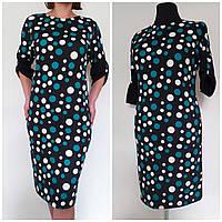 Красивое женское платье большого размера в горохи 62 (54-62) батал для полных женщин осень зима весна №3921