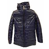 Жіноча демісезонна куртка з плащової тканини з накладною кишенею, батал, ОПТ, модель Юлія Лак, розміри 48 - 54, фото 2