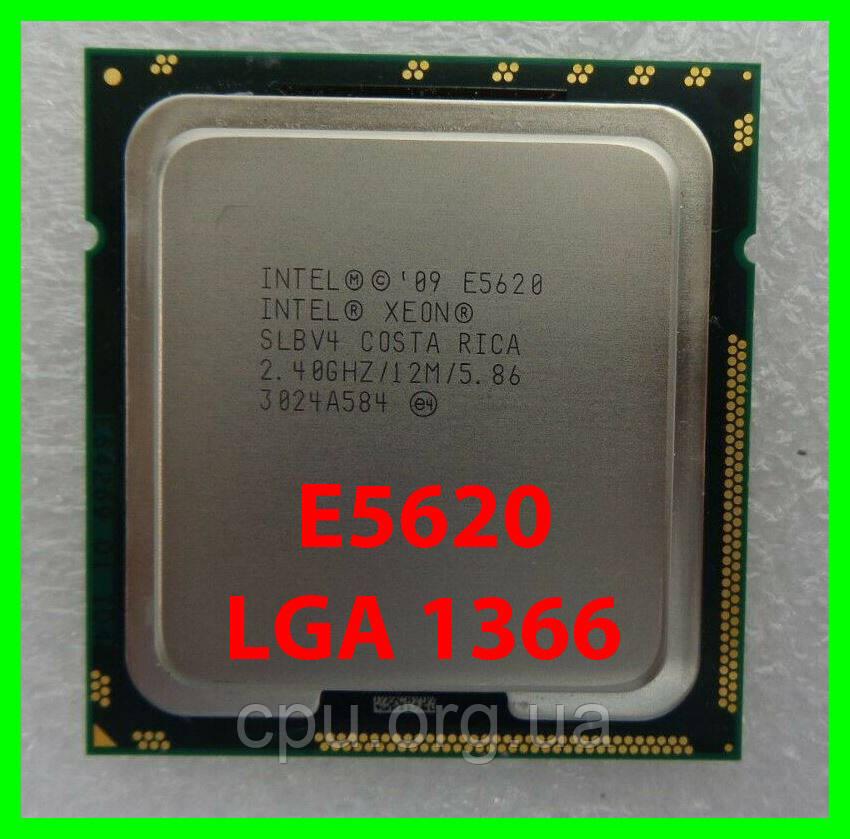 Процессор Intel Xeon E5620 (SLBV4) 4/8 2,40-2,66 Ghz / 12M / 5.86GT/s LGA 1366