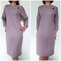 Красивое платье женское большого размера трикотажное 56 (54-62) батал для полных женщин осень зима весна №3901