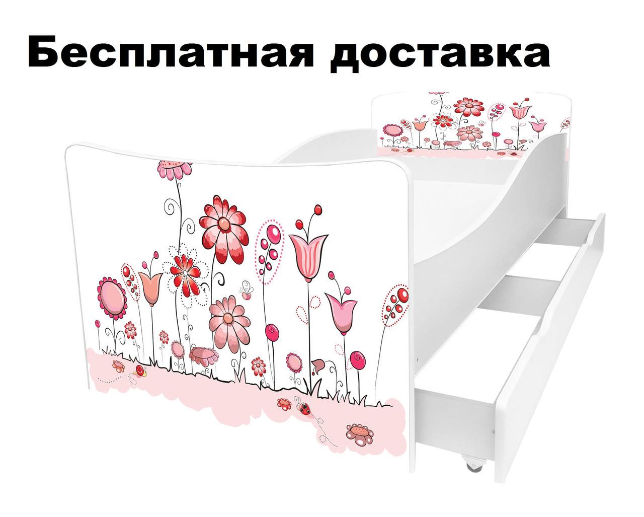 Детская кровать цветы