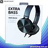 Наушники Extra Bass MDR-XB450 - Проводные стерео наушники с микрофоном, фото 5
