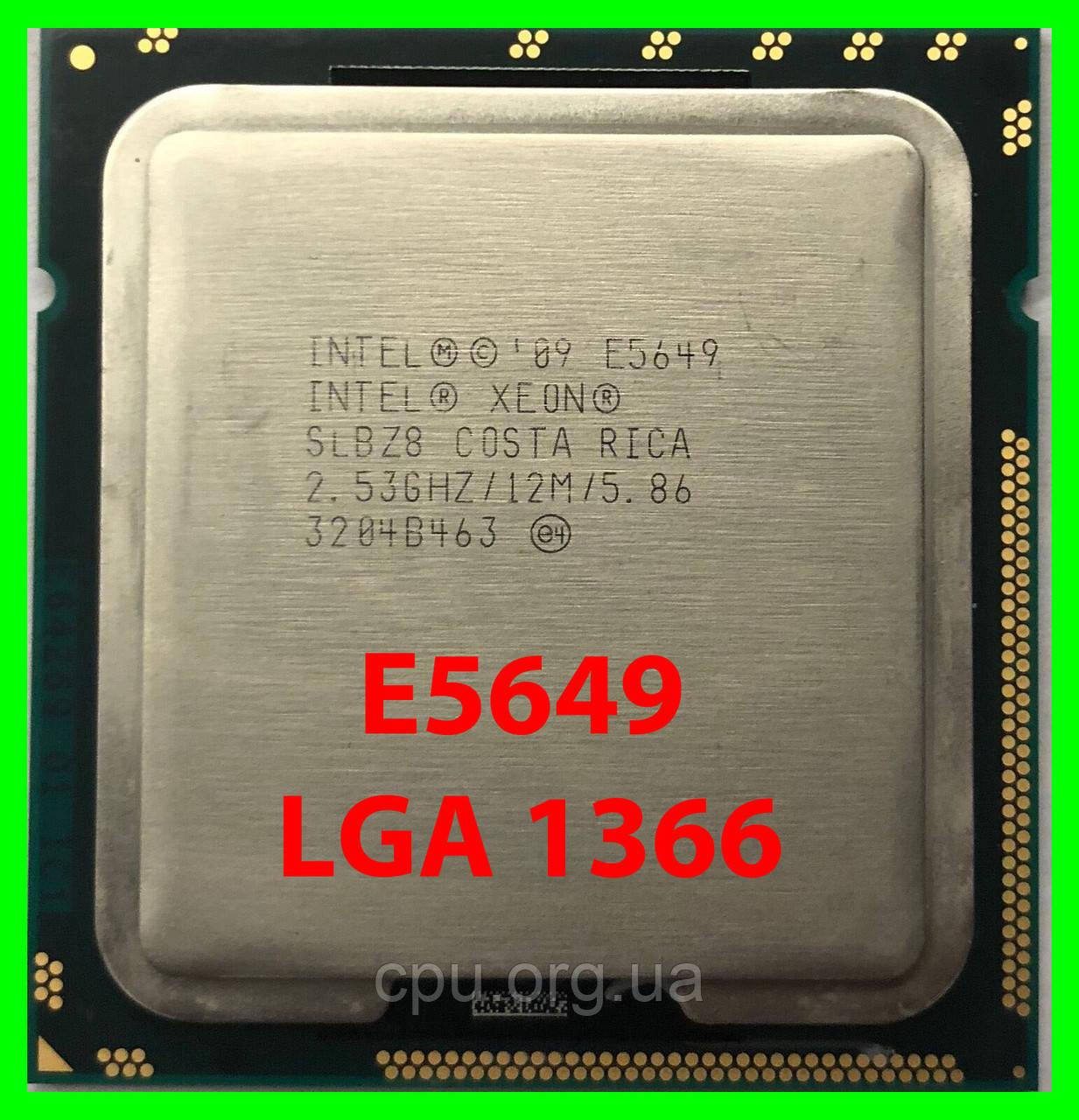 Процесор Intel Xeon E5649 (SLBZ8) 6/12 2,53-2,93 Ghz / 12M / 5.86 GT/s, LGA 1366