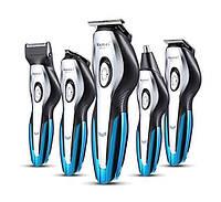 Беспроводная машинка для стрижки волос Kemei LFQ-KM-5031 аккумулятор 600мАч, 11 насадок, сталь