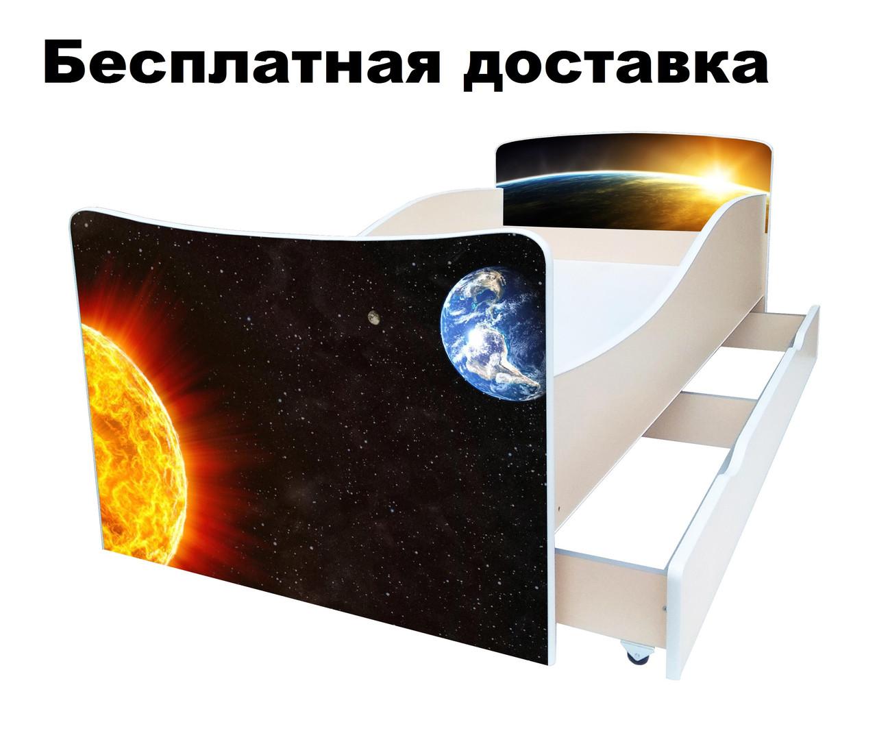 Детская кровать Вселенная планета Земля звезда Солнце