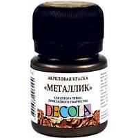 Краска акриловая ДЕКОЛА золото сусальное, метал., 20мл ЗХК 352339
