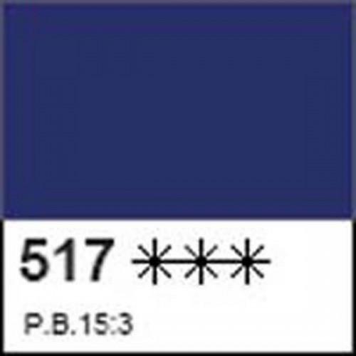 Краска акриловая ДЕКОЛА синяя темная, матовый, 50мл ЗХК 352056