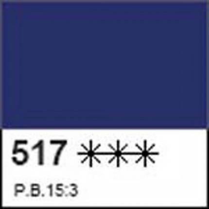 Краска акриловая ДЕКОЛА синяя темная, матовый, 50мл ЗХК 352056, фото 2