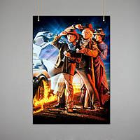 Постер: Назад в будущее (Макет №1)