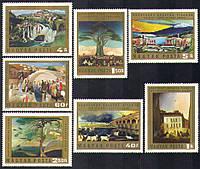 Угорщина 1973 живопис - MNH XF