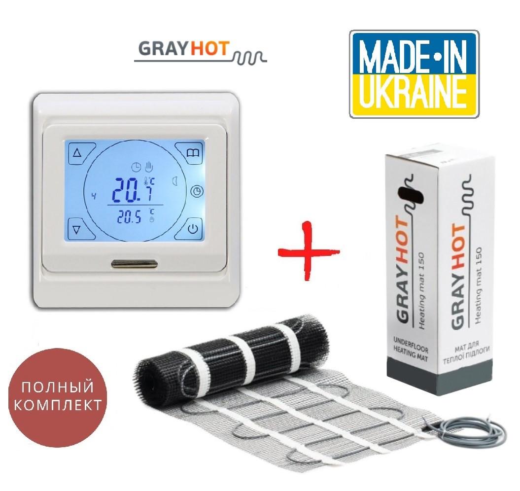 Нагревательный мат теплый пол Grayhot 150/498Вт/3,4м2 с сенсорным программируемым терморегулятором E91