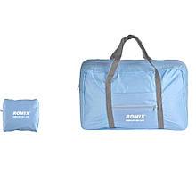 Складная сумка ROMIX Голубая