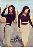 """Классический костюм свитер с длинным рукавом+юбка миди """"Emma"""", фото 2"""