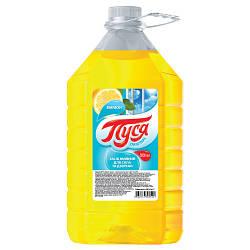 """Средство для мытья стекол """"Пуся"""" - лимон, 5 л"""