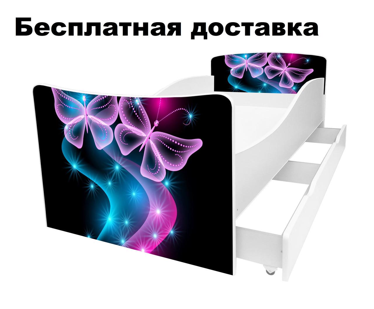 Детская кровать Фантазия бабочки светлячки волшебство