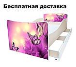 Детская кровать Фантазия бабочки светлячки волшебство, фото 2