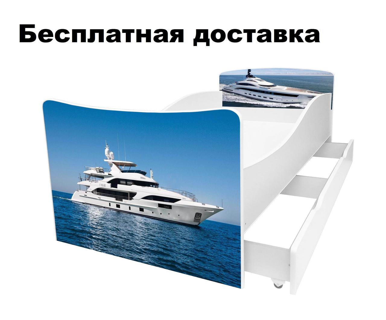 Детская кровать Корабль яхта море