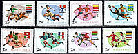 Венгрия 1978 футбол спорт - MNH XF