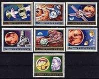 Венгрия 1974 космос - MNH XF