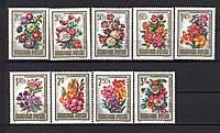 Угорщина 1965 флора - MNH XF
