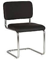 Офисный стул SYLWIA lux chrome